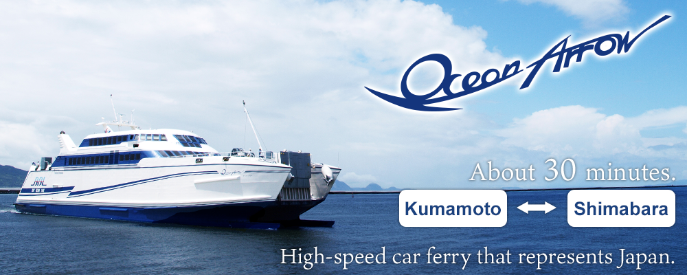 Kumamoto Ferry
